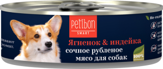 Petibon Smart Рубленое мясо для собак с ягненком и индейкой 100гр